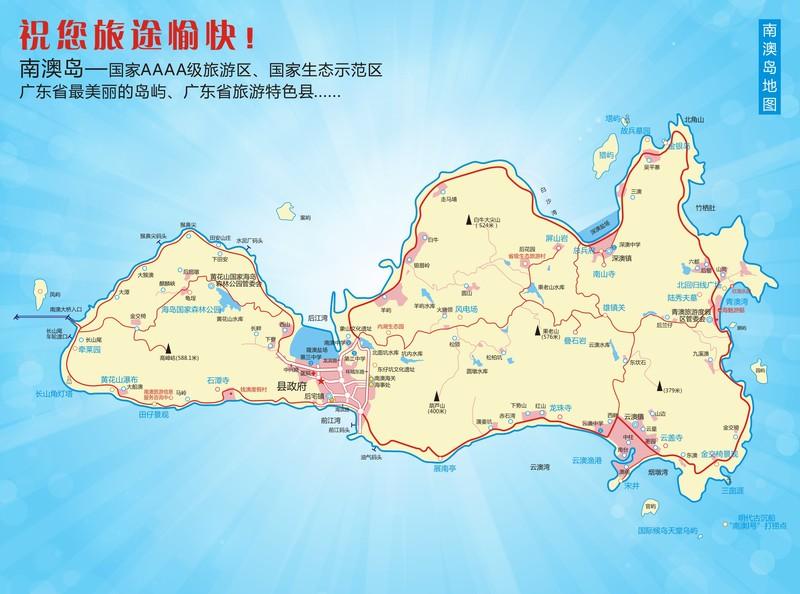 汕头南澳地图,汕头南澳旅游地图, 南澳岛旅游
